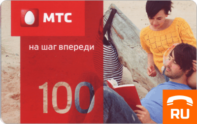 Express Payment Card MTS 100 rubles