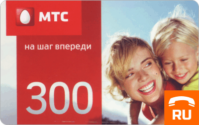 Express Payment Card MTS 300 rubles.