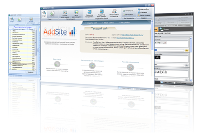 Add2Board 4, AddSite activation keys and account Promo