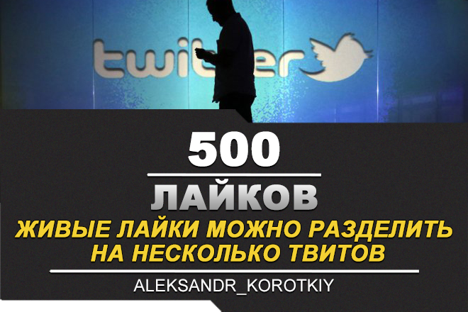 ✅❤️ 500 live Likes on Twitter \ Guarantee ⭐👍