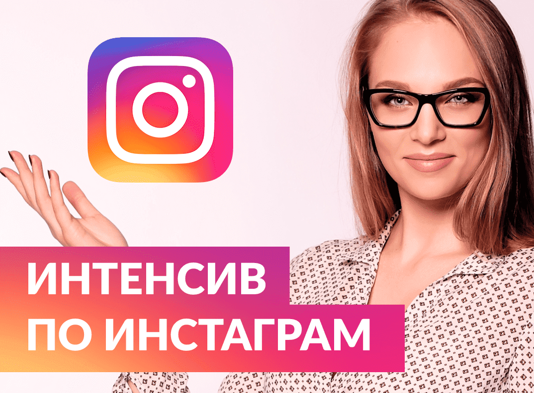 ✅⭐ Video Course. Instagram Instagram for Business 📈💰