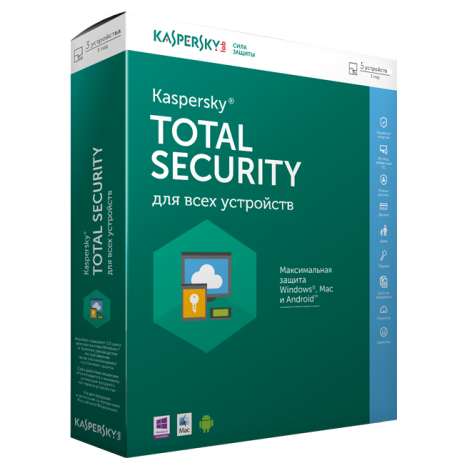 Kaspersky Total Security 5 device 1 year