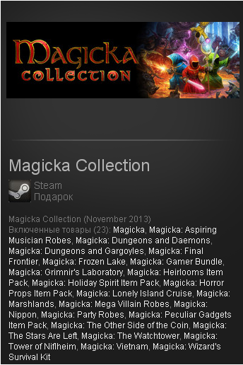 Magicka Collection +23 DLC  (Steam Gift / Region Free)