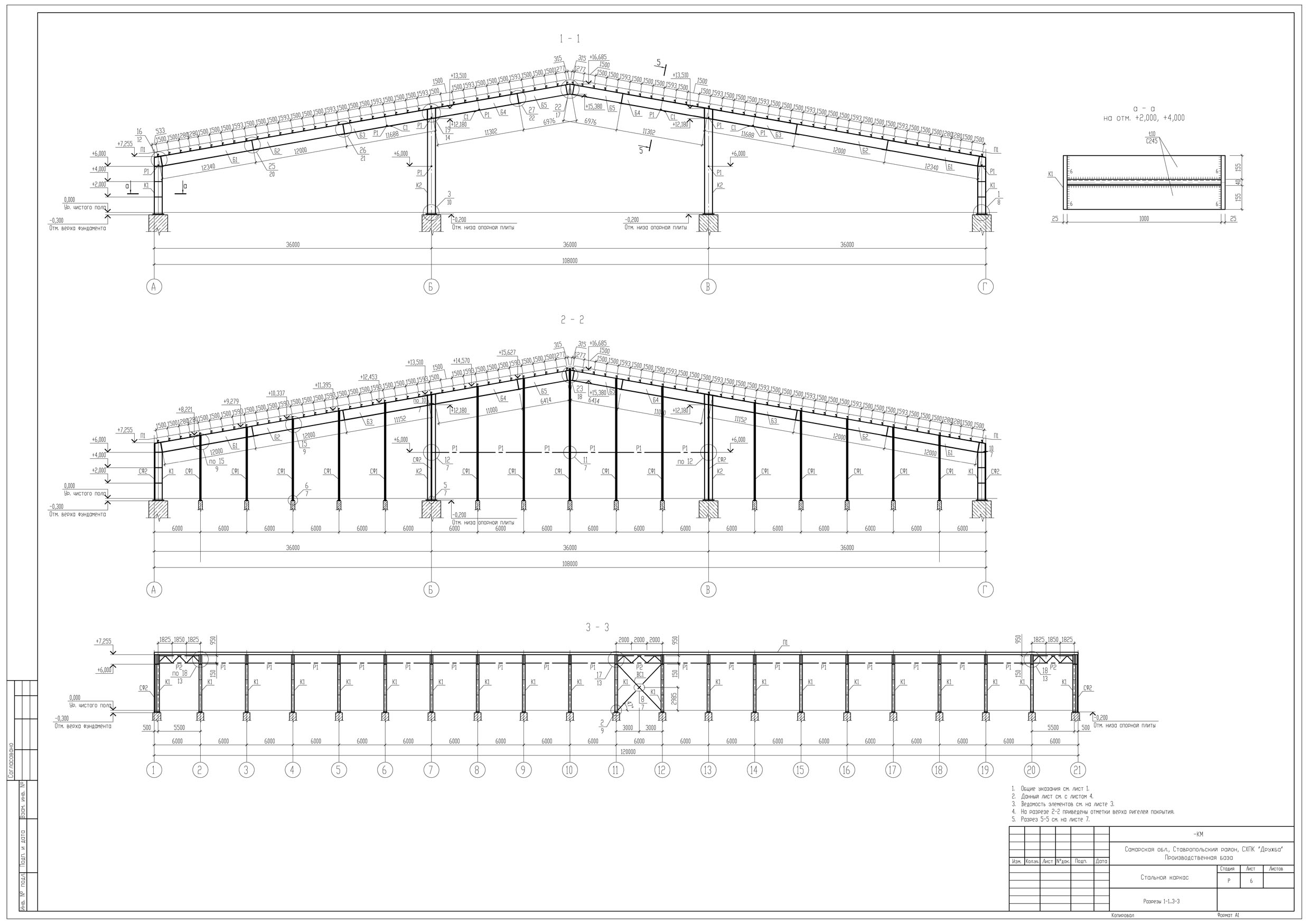 A one-storey three-span building 120x108m (DWG)