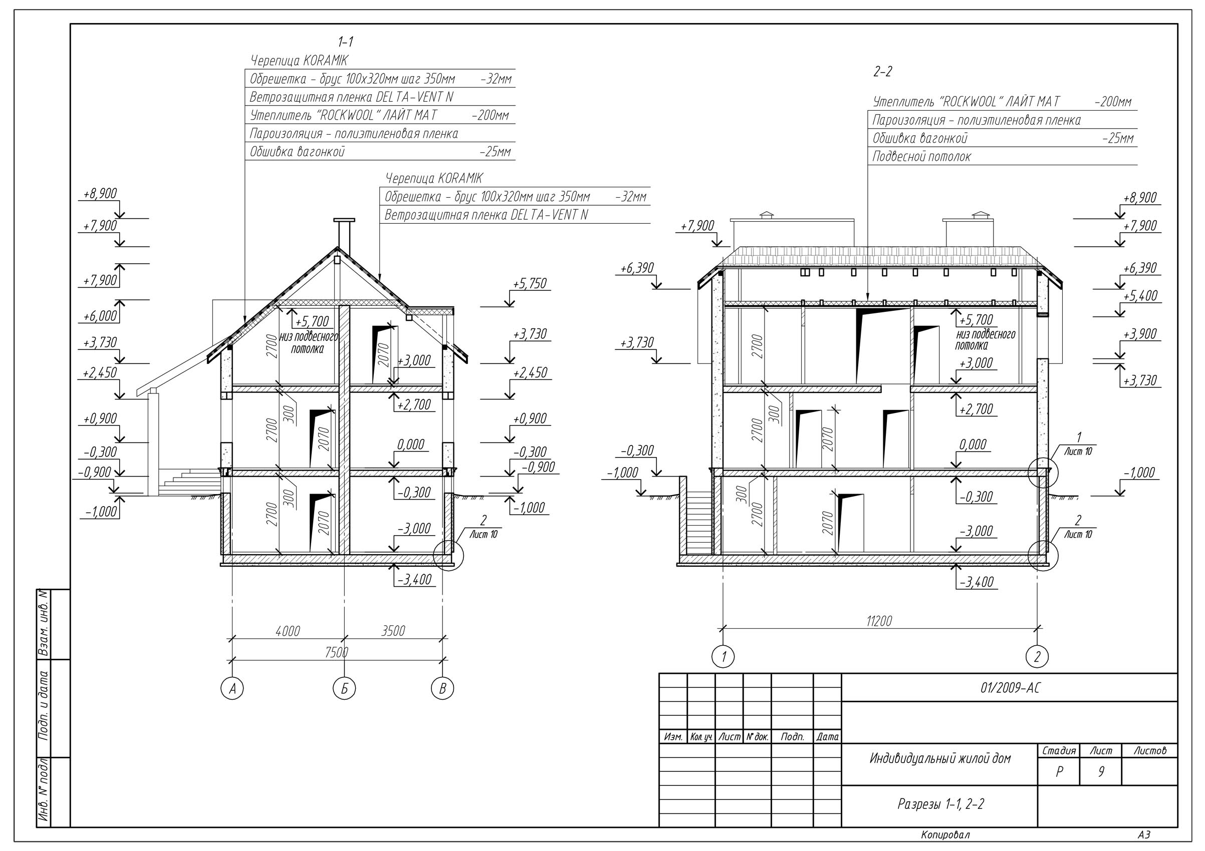 Two-storey house with a basement (DWG)