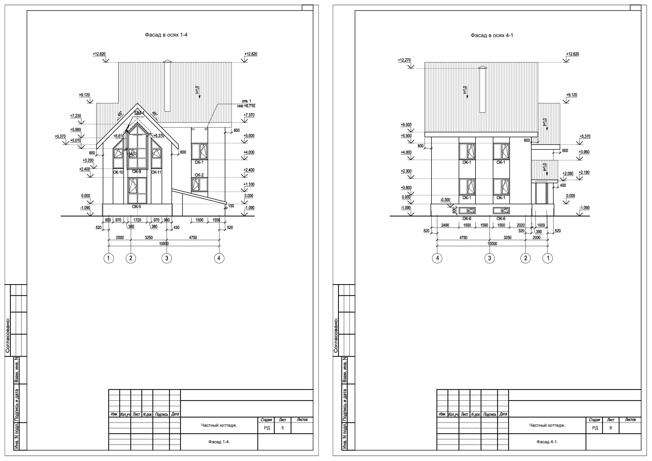 Two-storey house with basement, residential loft (DWG)