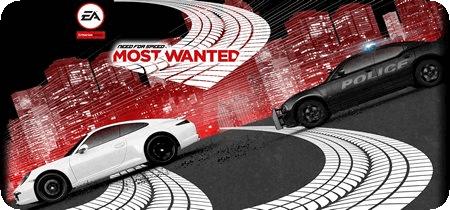 Купить Need for Speed Most Wanted  ( 100% гарантия ) + Скидка