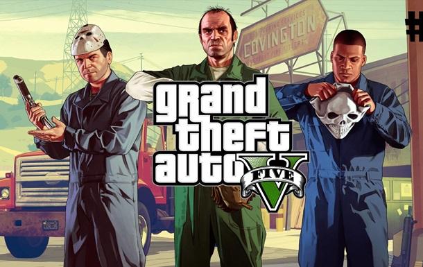 Купить Grand Theft Auto V аккаунт Steam + Почта + Бонус