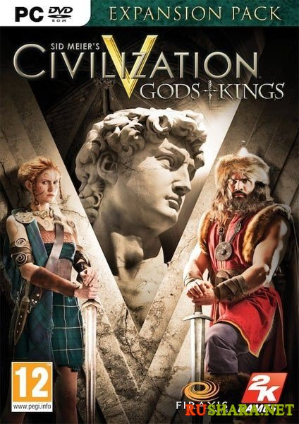 5 Civilization V: Gods and Kings (RegFree) + GIFT