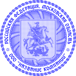 The stamp, coat of arms of Moscow
