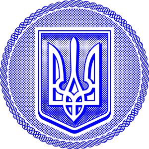 Vector Emblem of Ukraine