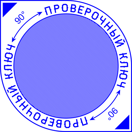 The stamp with protection texture, two hidden image