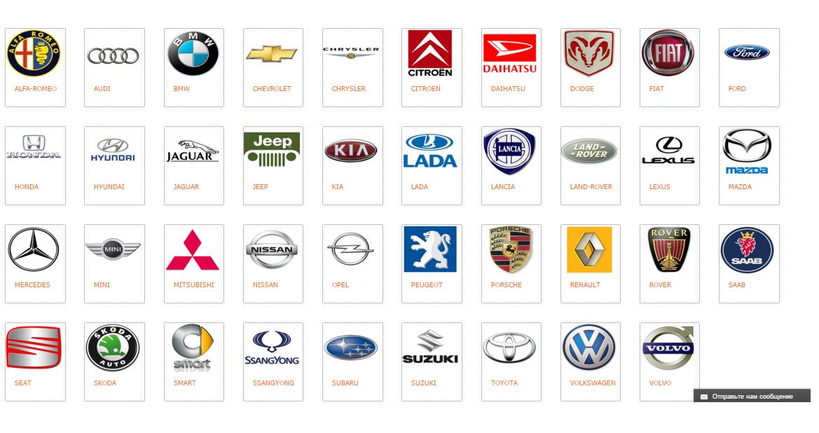 Ответы на приложение логотипы и фото автомобилей особенность своего