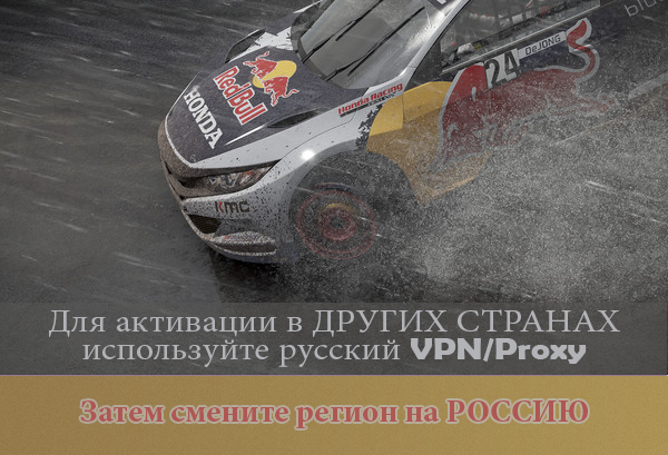 Project CARS 2 [Steam Gift | RU]