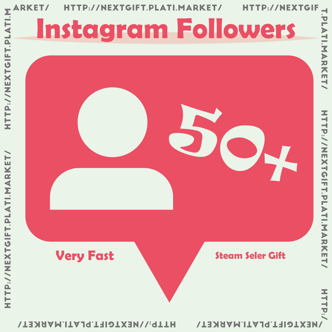 Instagram Followers (50 - 50,000 Very FAST) + ❤