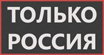 Картинка Witcher 3: Wild Hunt - Expansion Pass Steam Gift RU СНГ title=