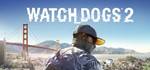 Watch Dogs 2  [Steam Gift | RU СНГ]