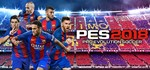 Pro Evolution Soccer 2018 [Steam Gift | RU]