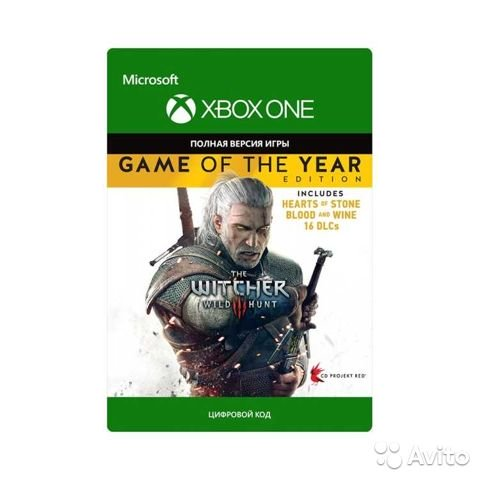 The Witcher 3: Wild Hunt Game of the Year Xbox Key 🌍