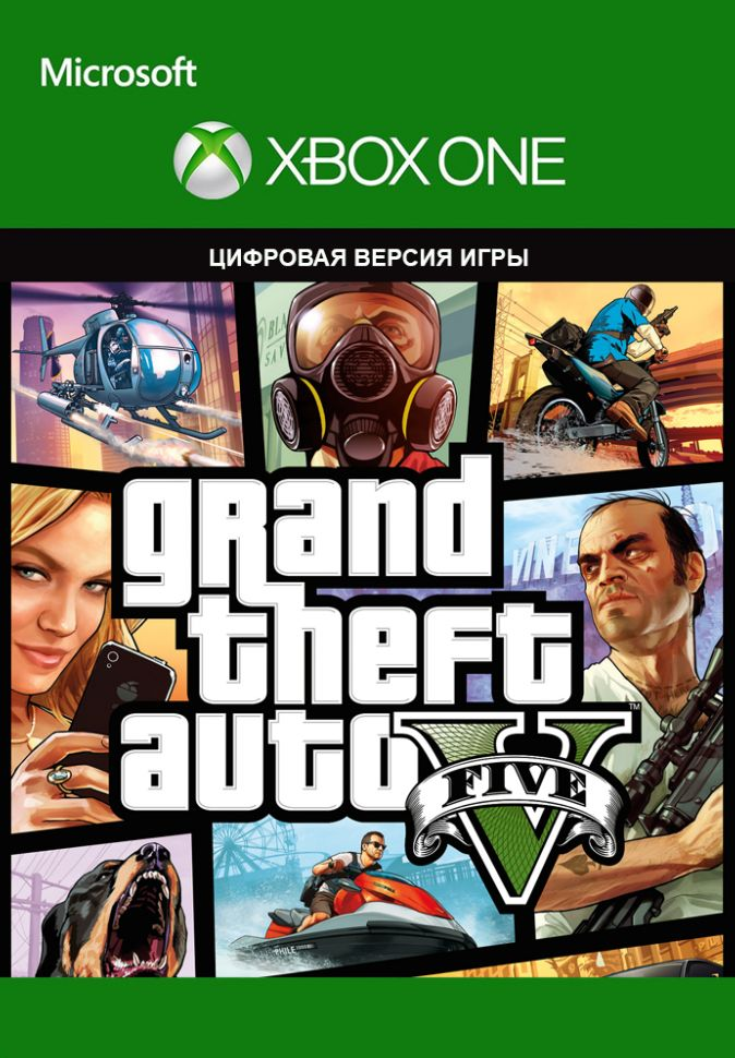 ✅ Grand Theft Auto V / GTA 5 XBOX ONE Key ✨