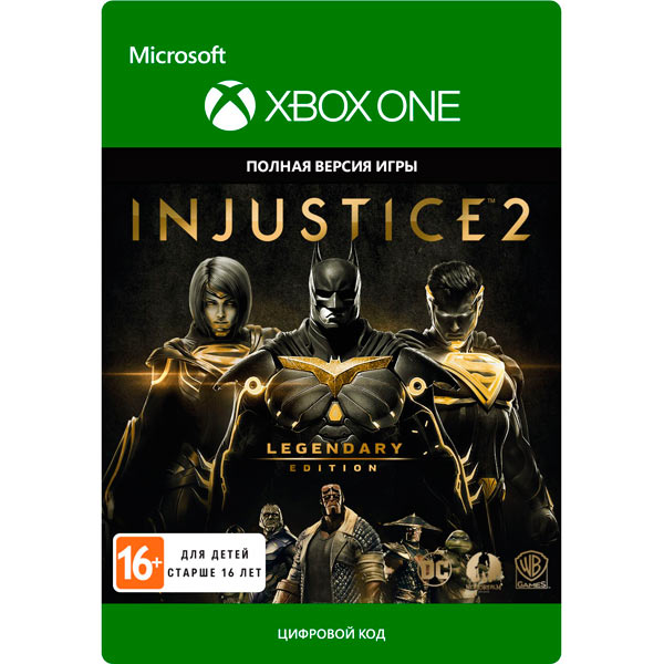 Injustice 2 - легендарное издание XBOX One Ключ 🔑🌍