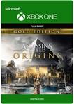 Assassin's Creed Истоки - GOLD EDITION Xbox Ключ
