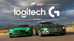 Набор машин Logitech G Forza Horizon 3 XBOX l PC
