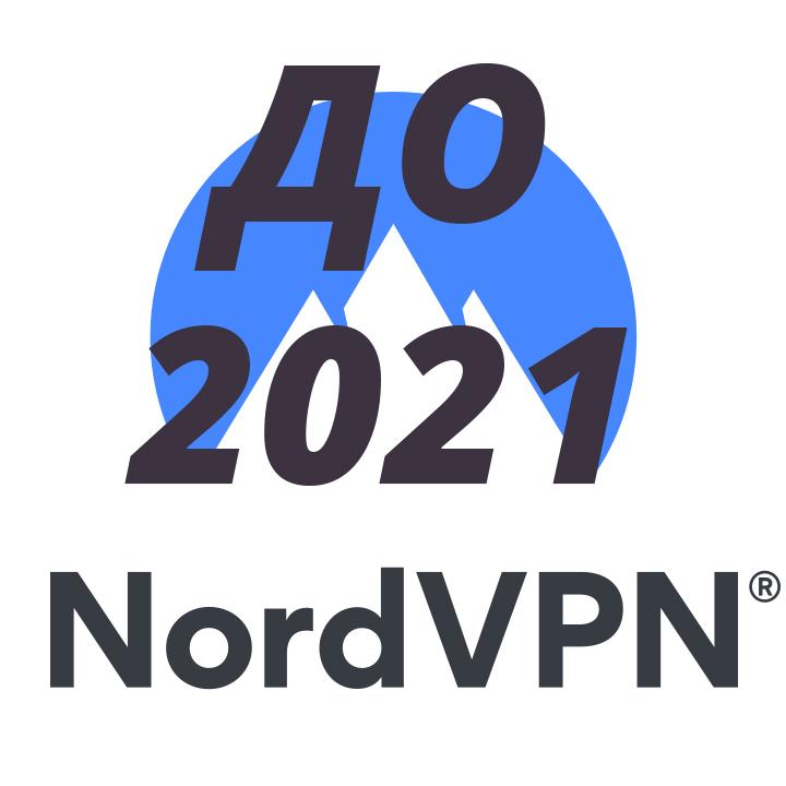 Фотография аккаунт nord vpn  в течение 2021 года (гарантия 30дней)