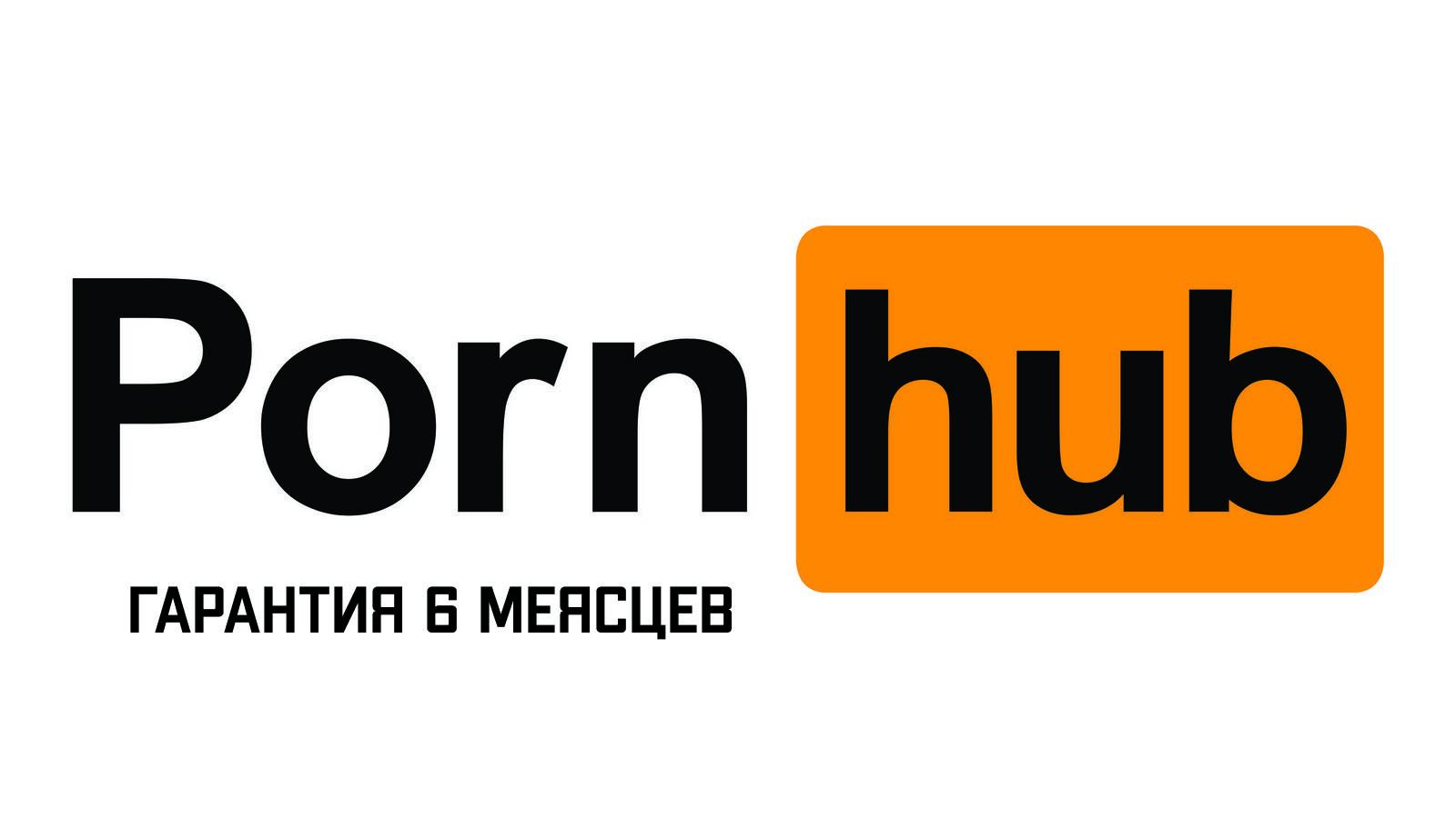 Фотография аккаунт pornhub premium + гарантия 6 месяцев