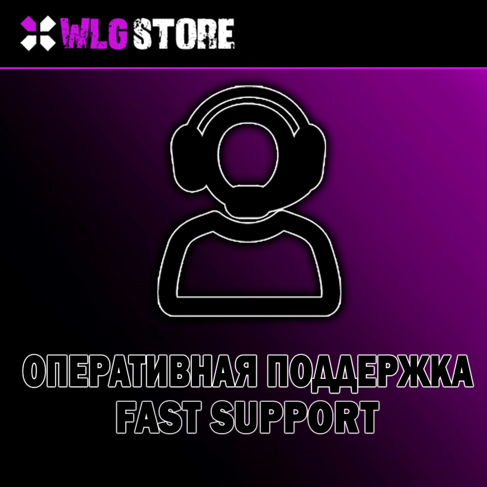 WATCH DOGS 2 [REGION FREE/ГАРАНТИЯ] UPLAY
