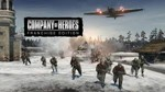Company of Heroes Franchise Edition (Steam / RU / CIS)