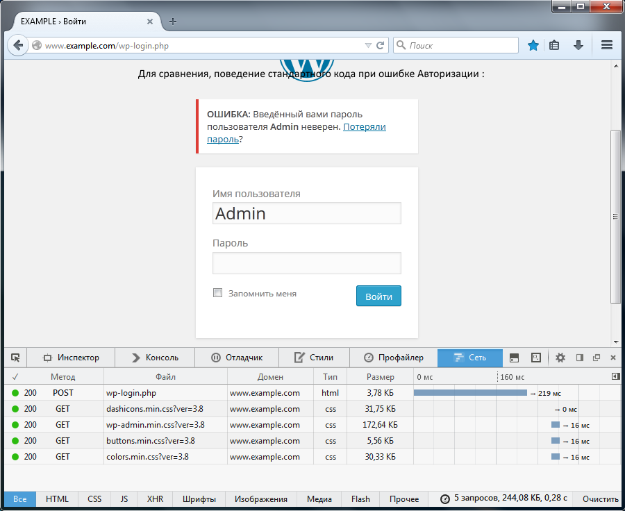 Protect WordPress 4.4 (including all minor versions).