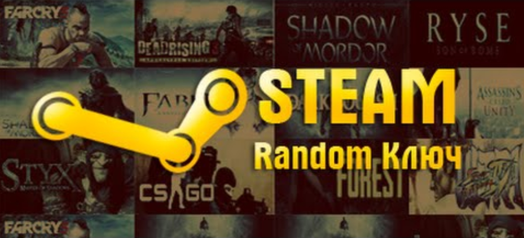 VIP RANDOM! Every 3 buy - megapack 10 keys!