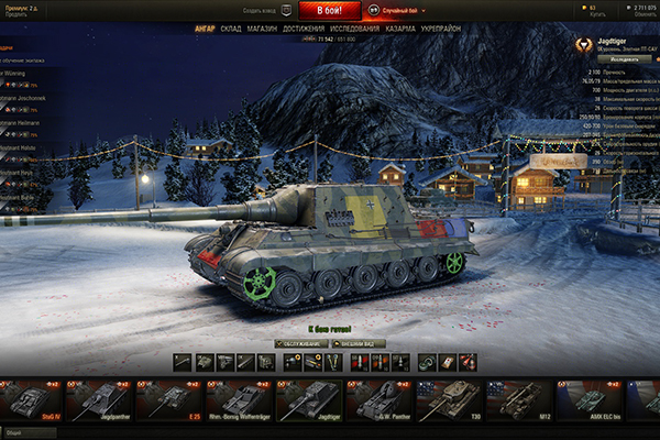 Penetration zone for World Of Tanks, version 0.9.15