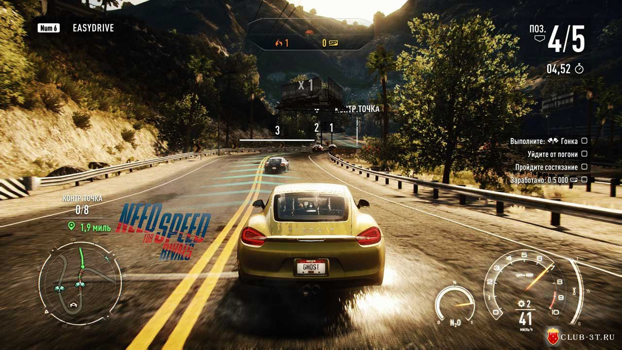 Need for Speed + BONUSES ORIGIN&#128311