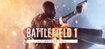 Battlefield 1 Ultimate/PREMIUM ГАРАНТИЯ
