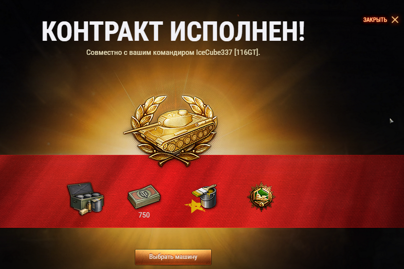 ✔️ WOT WOT referral program.