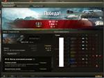 ✔️LBZ a tank T55A