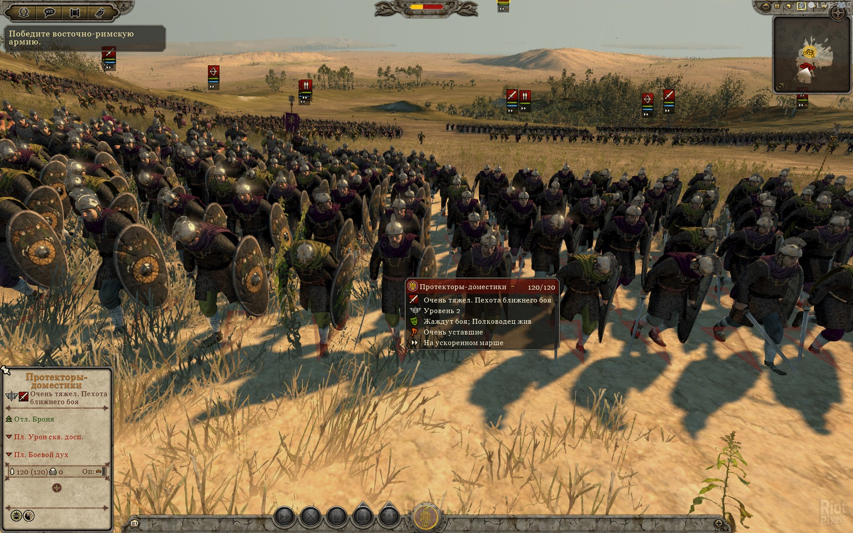 Total War: ATTILA (Steam Key / RU+CIS)
