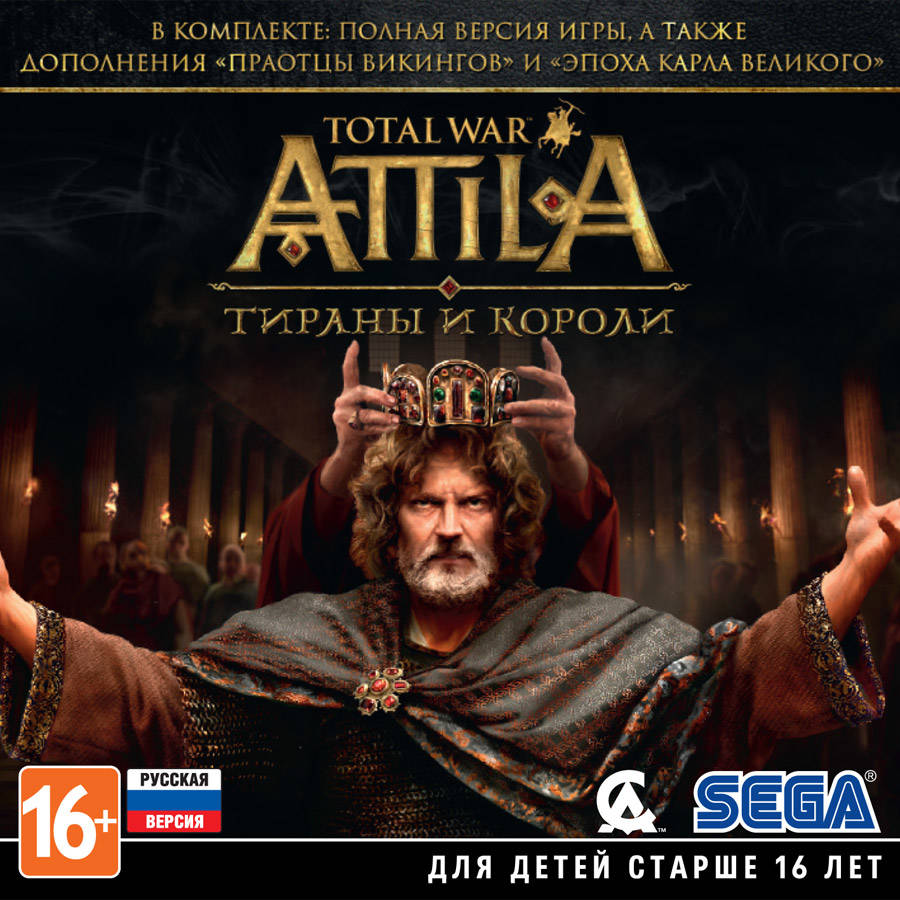 Total War Attila Tyrants and Kings Steam Key RU + CIS