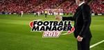 Football Manager 2017 Специальное издание Steam Key RUS