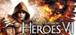Might & Magic: Heroes VI UPLAY