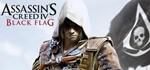 Assassin's Creed IV: Black Flag Uplay Key RUS