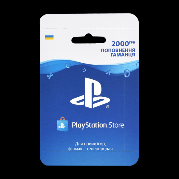 PSN 2000 hryvnia PlayStation Network UKRAINE (UA)