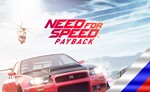 Need for Speed Payback Русский язык ГАРАНТИЯ ORIGIN