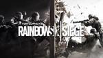 Tom Clancys Rainbow Six Siege + гарантия + подарок