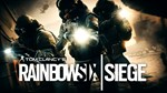 Rainbow Six Siege access to MAIL (change of all data)