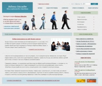 "Design for a site on the subject of ""Business training"""