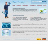 Design for a site on the subject of Water Delivery