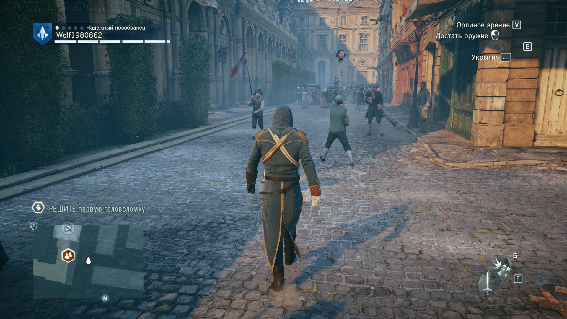 Assassin's Creed Unity (Гарантия + Бонус ✅)
